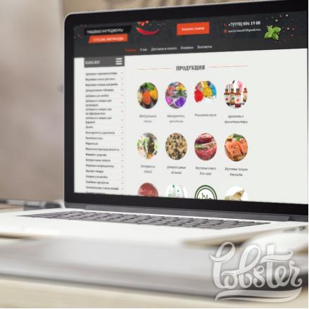 веб-дизайн сайта-визитки для службы доставки еды