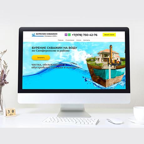 Разработка дизайна Landing page в Воронеже