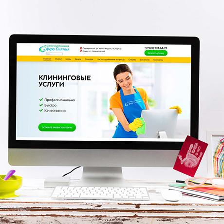 Разработка дизайна сайт-визитки в Воронеже