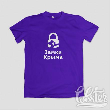 """дизайн футболок для компании """"Замки Крыма"""""""