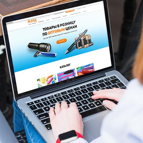 Разработка дизайна интернет-магазина в Воронеже